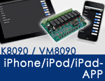 K8090 & VM8090 iPad/iPod/iPhone Application